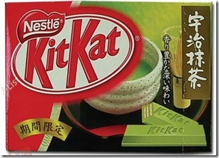 green_tea_kit_kat_1